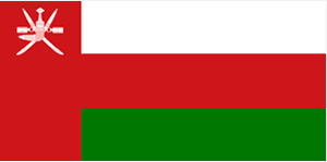Oman National Day