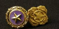 Gold Star U.S. Army